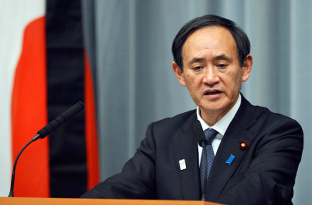 Новости 16.10.2013. Япония признала факт тайных консультаций с Китаем