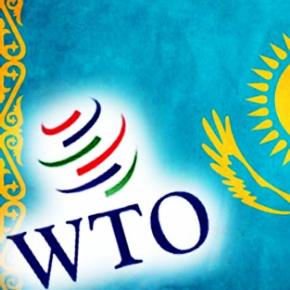 Окно в ВТО Казахстан прорубает через Россию