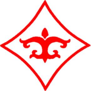 Логотип Ассоциации приграничного сотрудничества