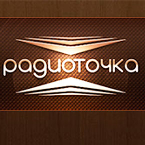 "Медиапортала ""Радиоточка"" (Казахстан)"