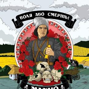 """""""В украинцах проснулись киргизы"""", а """"Европа пойдет лесом и балками"""""""