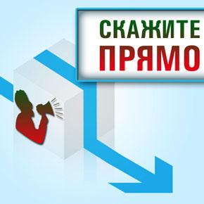 """Радио """"Вести FM"""". Памяти Михаила Калашникова"""