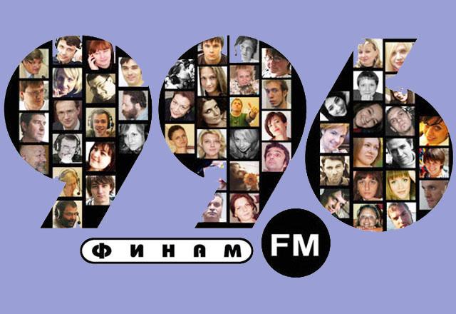 """Радио """"Финам ФМ"""""""
