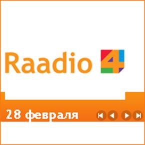 Raadio 4 (Эстония)
