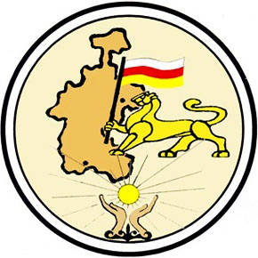 """Логотип Республиканской партии """"Единство"""""""