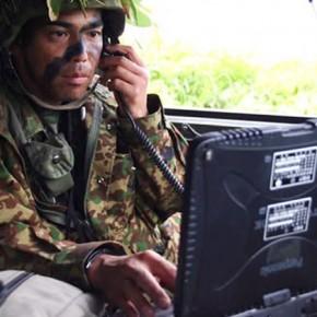 Минобороны Японии создало подразделение киберзащиты
