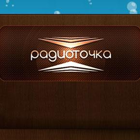 Медиапортала «Радиоточка» (Казахстан)