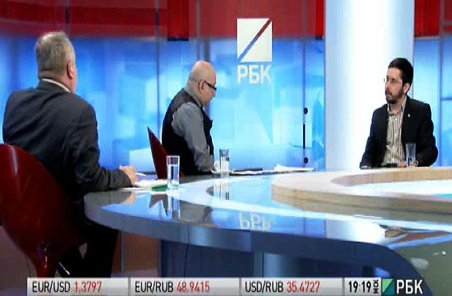 """РБК-ТВ. Программа """"Виттель. Обозреватель"""". 26.03.2014"""