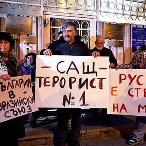 Болгария вместе с Россией!