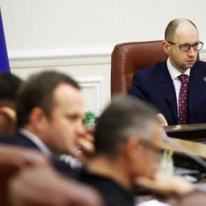 Новости 18.04.2014. Правительство Украины поручило обсудить вопрос о децентрализации власти