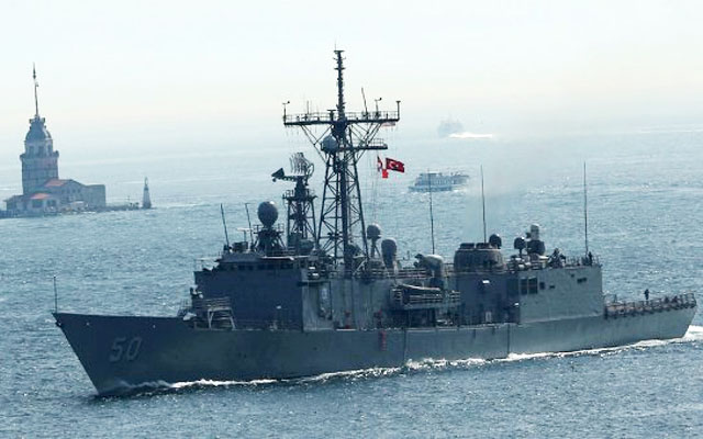 Новости 23.04.2014. СМИ: американский ракетный фрегат Taylor зашел в Черное море