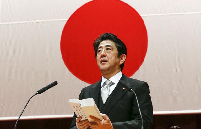 Новости 29.04.2014. Япония объявила о новых санкциях в отношении России