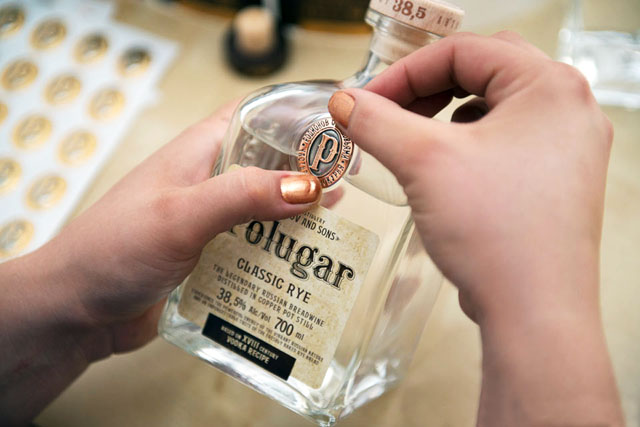 polugar-classic-rye-label-s