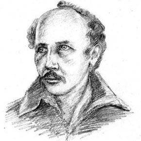ЗЫКОВ Владимир Константинович