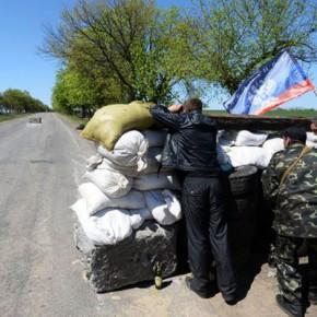 Новости 15.05.2014. Ополченцы дали силовикам 24 часа на освобождение блокпостов Донбасса