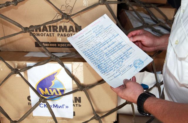 Сотрудники РСК «МиГ» передали гуманитарную помощь беженцам из Украины