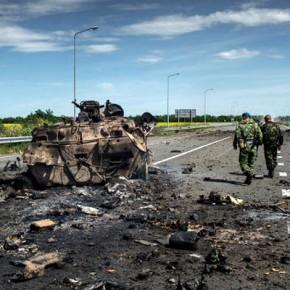 Новости 30.07.2014. Луганские ополченцы заявили, что нашли фрагменты баллистической ракеты