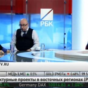 РБК-ТВ. Кто платит за войну и кто выгодоприобретатель гражданской войны на Украине