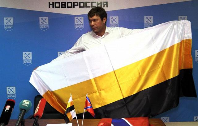 Новости 13.08.2014. Новороссия в качестве официального флага выбрала имперский триколор