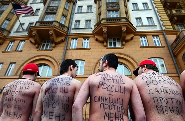 LENTA.RU. Мишень для санкций - Санкции против России ударят по Евросоюзу