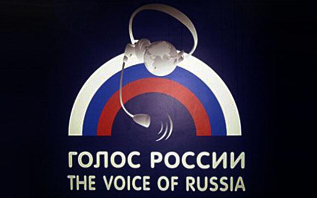 РАДИО «Голос России»