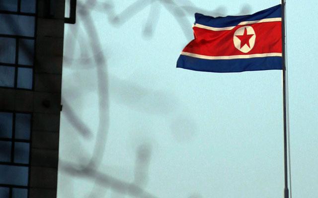 Новости 28.09.2014. КНДР предложила ООН объединить две Кореи в форме конфедерации