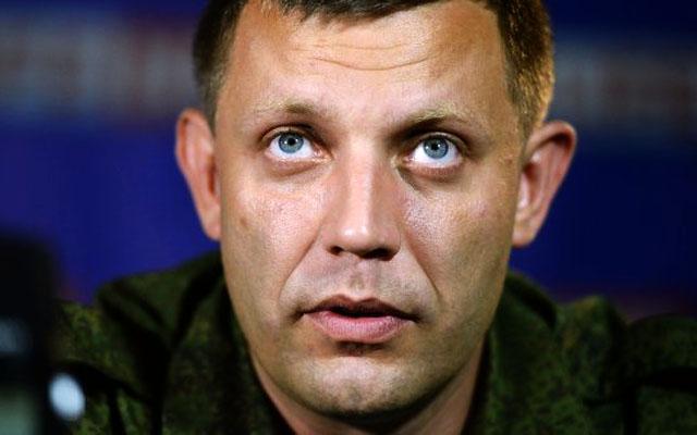 Новости 18.10.2014. Захарченко: ДНР начнет выдавать свои паспорта