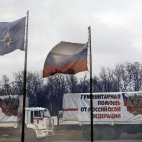 Новости 22.11.2014. МЧС: очередной гуманитарный конвой отправится на восток Украины