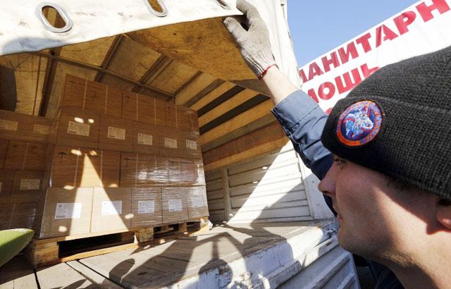 Новости 30.11.2014. Колонна МЧС РФ доставила в Донбасс гуманитарную помощь