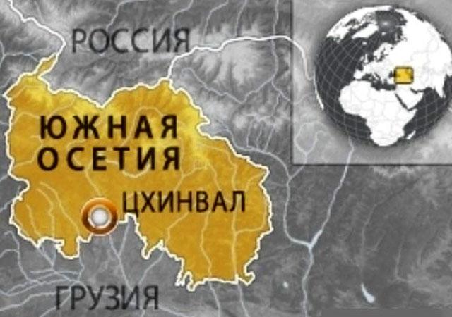 REGNUM. Задача осетин — контролировать Центральный Кавказ через артерию в Армению и Иран  Подробности: http://www.regnum.ru/news/polit/1866511.html#ixzz3JSRMmaM6  Любое использование материалов допускается только при наличии гиперссылки на ИА REGNUM