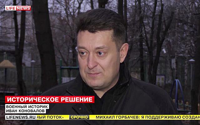 LIFE NEWS. Беловежские соглашения о распаде СССР и создании СНГ подписали 23 года назад