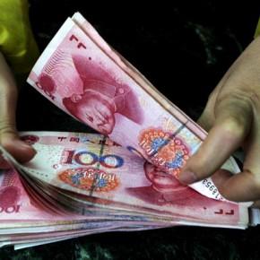 Новости 14.12.2014. Казахстан и Китай договорились о взаимных расчетах в национальных валютах