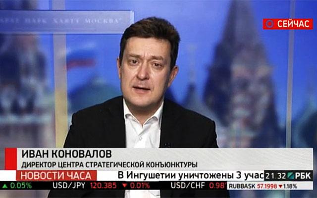 """РБК-ТВ. Путин подписал новую """"Военную доктрину"""""""