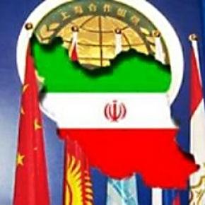 Нужен ли Иран в ШОС и на других интеграционных площадках?