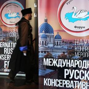 ЛЕНТА.РУ. Кто там шагает правой? В Санкт-Петербурге сформировали «союз ультраправых сил»