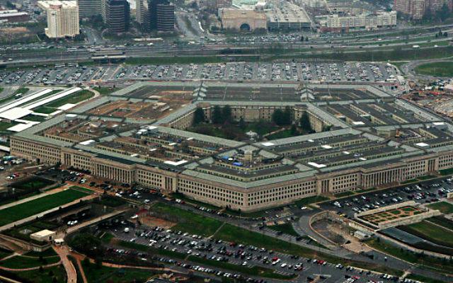 Новости 04.04.2015. WSJ: США осуществили испытание крупнейшей противобункерной авиабомбы
