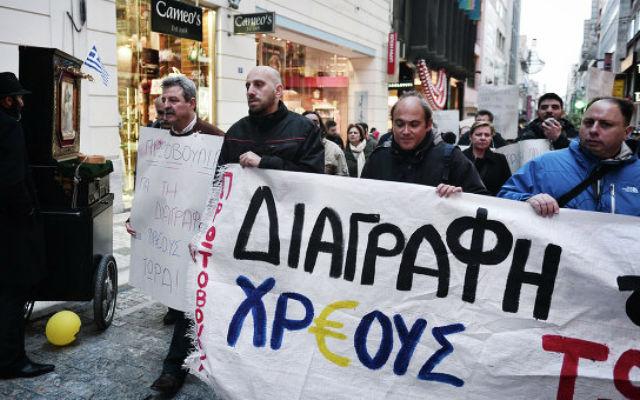 Новости 10.04.2015. The Times: ЕС готовит секретный план по исключению Греции из еврозоны