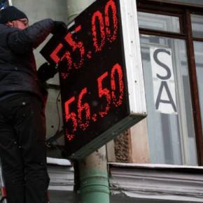 Новости 30.04.2015. Банк России снизил ключевую ставку до 12,5% годовых