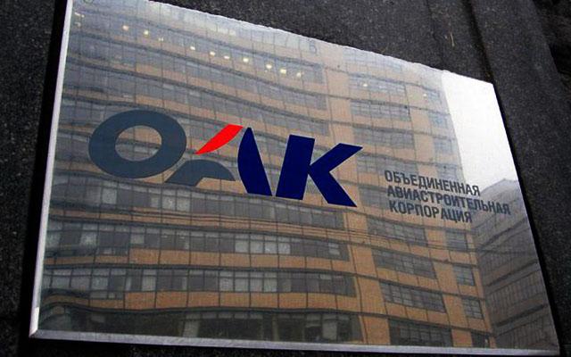ОАК стала публичным акционерным обществом