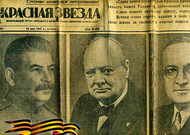 Футурология юбилея Победы