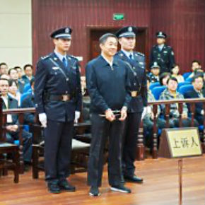 ИАИ «СТОЛЕТИЕ». «Великая чистка» председателя Си. За два года в КНР под следствием оказались 182 тысячи чиновников и партаппаратчиков