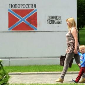 Новости 24.06.2015. Глава ДНР считает, что Новороссия будет создана очень скоро
