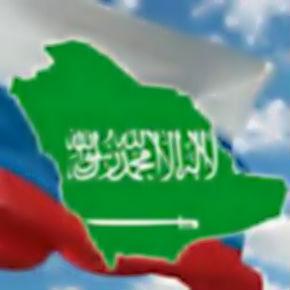 ИАИ «СТОЛЕТИЕ». Можно ли верить саудитам? Россия и Саудовская Аравия подписали ряд документов о сотрудничестве