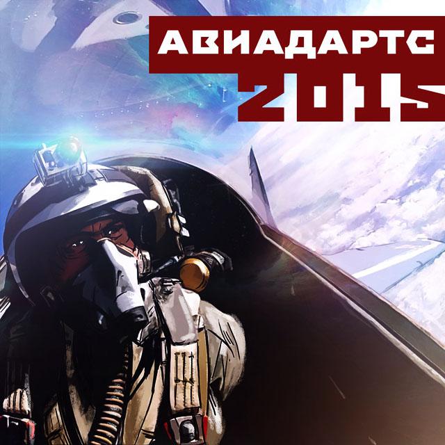 АО «РСК «МиГ» получило благодарность  за помощь в проведении «Авиадартс-2015»