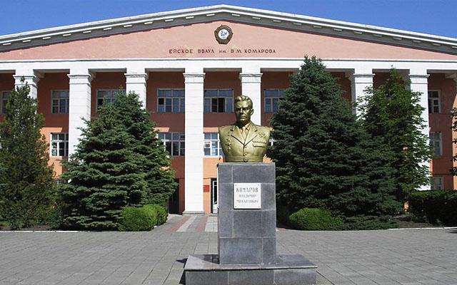 Ейское высшее военное авиационное ордена Ленина училище лётчиков имени дважды Героя Советского Союза лётчика-космонавта СССР В. М. Комарова.