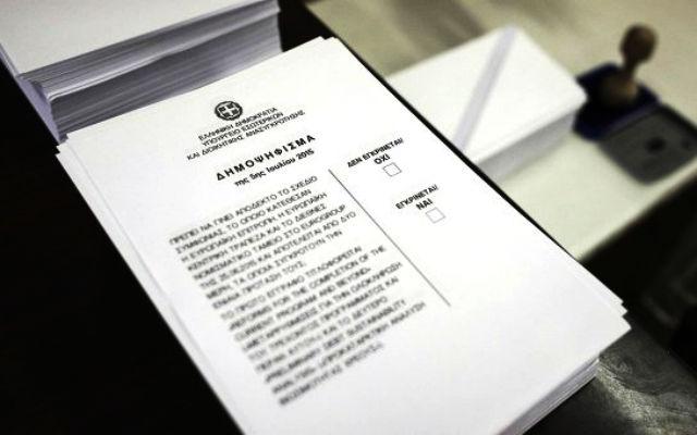 """Новости 05.07.2015. Согласно данным социологов, на референдуме греки сказали """"нет"""""""