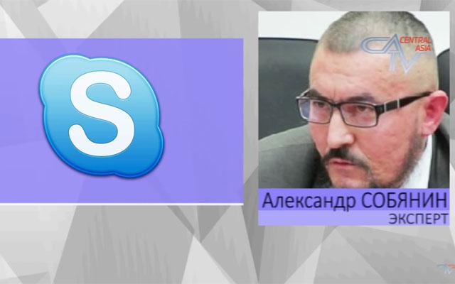 CATV NEWS. Новости Центральной Азии от 03.08.2015