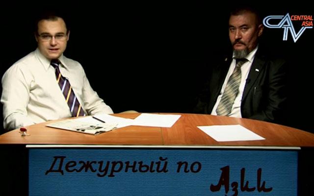 CATV NEWS. Отношения России с оппозицией Центральной Азии: Таджикистан, Кыргызстан, Узбекистан, Казахстан (Александр Собянин)