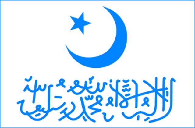 ФЛАГ Восточно-Туркестанской Исламской республики или Республики Уйгуристан (1933-1934)