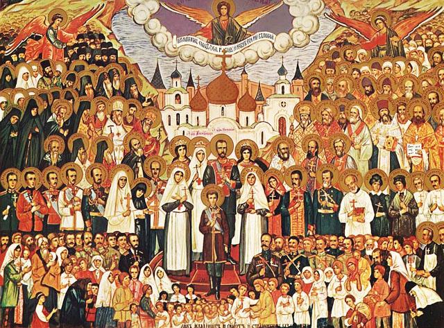 ИКОНА Всех Святых, в земле Русской просиявших